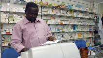 السودان/اقتصاد/صيدلية في السودان/20-01-2016 (Getty)
