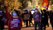 احتجاجات ضد الحكومة الإسرائيلية (مصطفى الخروف/الأناضول)