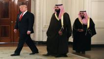 أميركا/سياسة/ترامب وبن سلمان/(مارك ويلسون/Getty)