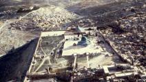 القدس 1920 - القسم الثقافي