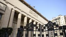دار القضاء العالي مصر Mohamed Mahmoud/Anadolu