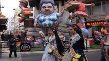 لاس فالاس مهرجان في اسبانيا /غيتي