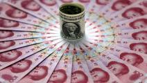dollar, yuan pp