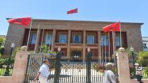 مبنى البرلمان المغربي (Getty)