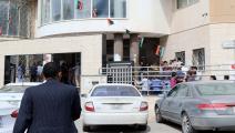 بنوك ليبيا/ Getty