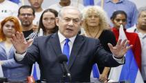 نتنياهو/إسرائيل/فرانس برس