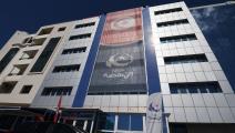 حركة النهضة/ تونس
