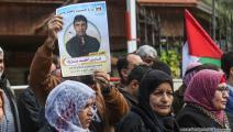 وقفة بغزة ضد قطع مخصصات الأسرى(عبد الحكيم أبو رياش)
