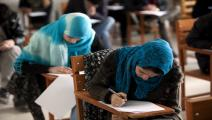 تحقيق جامعات أفغانستان