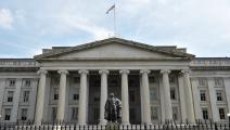 وزارة الخزانة الأميركية -اقتصاد-12-7-2016 (Getty)