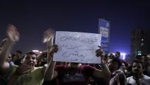 سياسة/احتجاجات مصر/(فرانس برس)