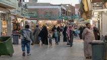 أسواق السعودية (Getty)