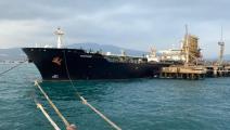 ناقلة النفط الإيرانية في فنزويلا (الأناضول)
