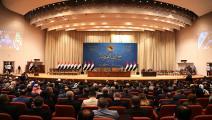 البرلمان العراقي/رفع الحصانة/فرانس برس