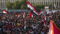 العراق/تظاهرات/كربلاء/فرانس برس