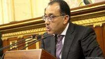 مصر/رئيس الحكومة مصطفى مدبولي/العربي الجديد