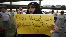 العراق/اقتصاد/احتجاجات ضد الفساد في العراق/19-11-2015 (فرانس برس)
