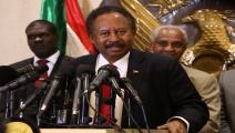 عبد الله حمدوك رئيس الحكومة السودانية (Getty)