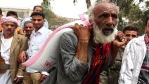 اليمنيون يبدأون بتخزين المواد التموينية