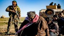 الباغوز/ سورية
