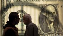 الاقتصاد المصري والدولار والصرافة والبنك المركزي بعد تعويم الدولار