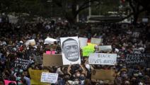 من التظاهرات المناهضة للعنصرية في مينيابوليس-مارك فيليكس/فرانس برس