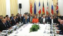 الاتفاق النووي الإيراني/Getty