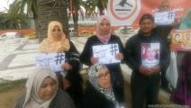 وقفة عائلات شهداء الثورة التونسية أمام البرلمان (العربي الجديد)