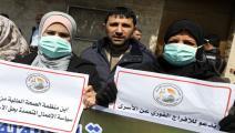 أسرى فلسطين/ غيتي/ مجتمع