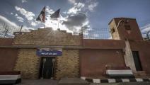 تحذيرات من تفشي كورونا بسجون مصر (خالد دسوقي/فرانس برس)