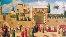 دمشق - القسم الثقافي