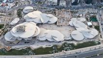 متحف قطر الوطني - القسم الثقافي