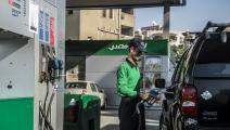 محطة بنزين مصر (خالد دسوقي/فرانس برس)