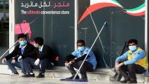 متاجر الكويت وكورونا / Getty