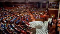 سياسة/البرلمان المغربي/(فاضل سنة/فرانس برس)