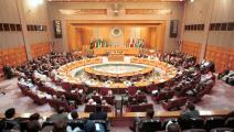 جامعة الدول العربية/غيتي/مجتمع