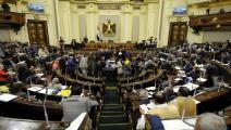 البرلمان/ مصر