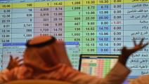 بورصة السعودية (فايز نور الدين/فرانس برس)