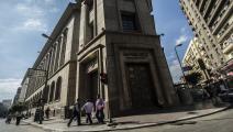 البنك المركزي المصري فرانس برس