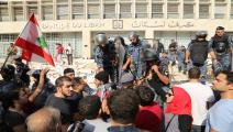 """تعزيز الإجراءات الأمنية في محيط """"مصرف لبنان"""" (حسين بيضون)"""