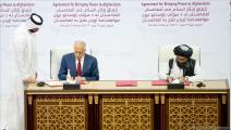 توقيع اتفاق السلام بين واشنطن وطالبان-سياسة-العربي الجديد