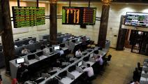البورصة المصرية (Getty)