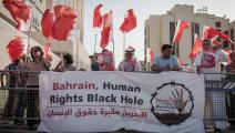 البحرين/انتهاكات حقوق الإنسان/حسين البحراني/فرانس برس