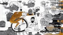محمد عمران - القسم الثقافي