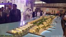 جزيرة جيوان في قطر (العربي الجديد)