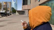 كان تدخين النساء محظورا في السعودية (هيثم التابعي/فرانس برس)