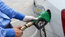اقتراح بفرض رسم جديد على استهلاك الوقود (Getty)