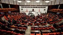 البرلمان التركي-سياسة-الأناضول
