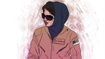 الأفغانية نيلوفر رحماني (رسم: أنس عوض)