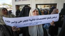 احتجاجات/رام الله/مخصصات الأسرى/Getty